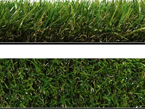 fungrass40 thumb 300x225 - GAZONS SYNTHÉTIQUES SPORTIFS ET ORNEMENTAUX